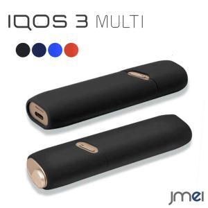 iQOS 3 Multi ケース iQOS3 マルチ シリコン 耐衝撃 2018 最新 ビジネス アイコス 3 マルチ カバー シンプル 持ちやすい おしゃれ かっこいい 本体カバー|jmei