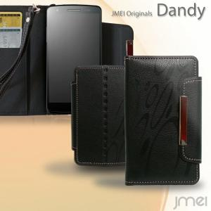LG Style2 L-01L ケース 手帳型 高級 PUレザー スマホケース スマホ ストラップ付き 落下防止 スタイル2 カバー 手帳 ドコモ 携帯カバー|jmei