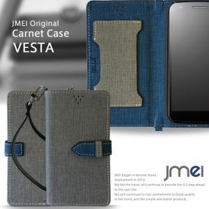 LG Style2 L-01L ケース 手帳 ストラップ付き PU レザー 手帳型ケース 落下防止 手首 スマホケース おしゃれ スタイル2 カバー カード収納 ブランド|jmei