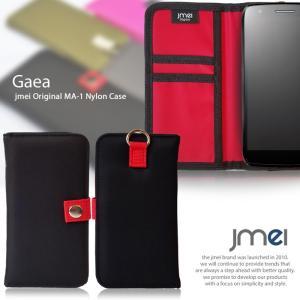 LG Style L-03K 手帳 ケース 手帳型ケース スマホケース 手帳型 全機種対応 メール便 送料無料|jmei