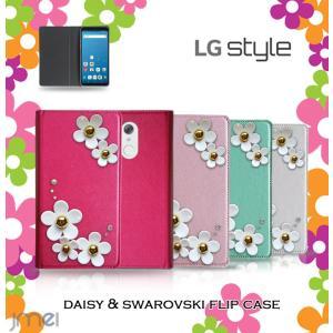 LG Style L-03K ケース デイジー デコ スマホケース 手帳型 スワロふスキー 全機種対応 メール便 送料|jmei