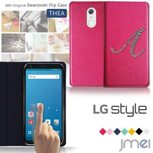 LG Style L-03K ケース イニシャル デコ  スワロフスキー 手帳型 全機種対応 メール便 送料無料|jmei
