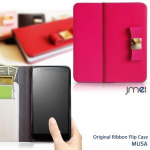 LG Style L-03K ケース 手帳 本革 かわいい リボン スマホケース 手帳型 全機種対応 カード ポケット送料無料|jmei