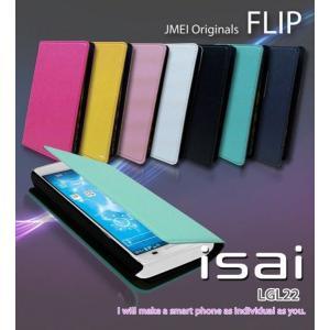 03d9f5c098 isai LGL22 ケース JMEIオリジナルフリップケース イサイ スマホケース 手帳型 スマホ カバー スマホカバー au エーユー