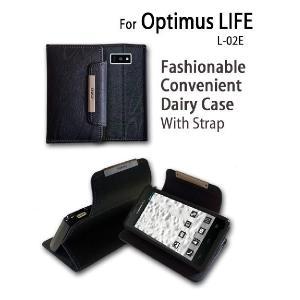 optimus カバー Optimus LIFE カバー L-02E  レザー手帳ケースDandy オプティマス ライフ/L02E/革/スマホケース/スマホカバー|jmei