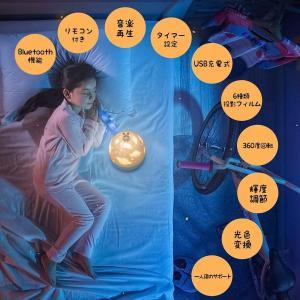 プラネタリウム 家庭用 プロジェクター 宇宙惑星 遊園地 海洋 星空 ストラップ付き 寝室 子供部屋 360度回転 8種類点灯モード USB給電 天井 壁 星空 ライトレイ|jmei|05