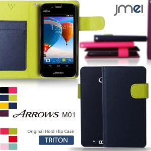 ARROWS m01 手帳型ケース JMEI TRITON ARROWS m01 カバー 富士通 ARROWS m01 手帳 FUJITSU ARROWS m01 スマホケース ARROWS m01 アローズm01 アロウズ m01