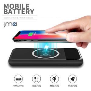 無接点充電規格Qi搭載、Qi対応機器或いはQi対応ケースやレシーバーをつけた機器を、バッテリーの上に...