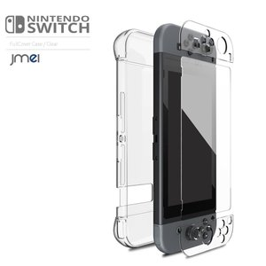 Nintendo Switch ケース クリアハードケース 液晶画面まで覆える デコ用 任天堂スイッチ メール便 送料無料 jmei