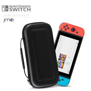 Nintendo Switch ケース 収納 持ち運び 任天堂スイッチ メール便 送料無料 jmei