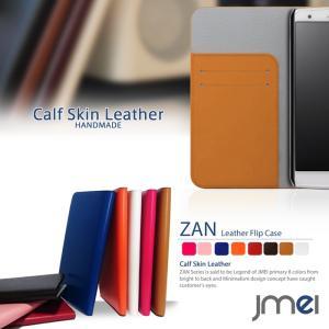 Galaxy Note10 ケース 本革 Note10+ 手帳型 スマホケース ギャラクシー ノート カバー 手帳型ケース Note 10 Plus 手帳 全機種対応|jmei
