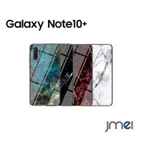 Galaxy Note10 plus ケース TPU バンパー マーブル模様 二重構造 Galaxy Note10+ ケース TPU Qi充電 カメラレンズ保護 スマートフォン simフリー|jmei