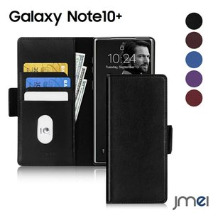 Galaxy Note10 plus ケース 牛本革 手帳型 スキミング防止機能 スタンド機能付き Galaxy Note10+ ケース スマートフォン カバー simフリー|jmei