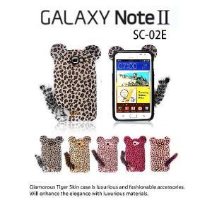 GALAXY Note2 ケース GALAXY Note カバー SC-02E レオパードしっぽ付きケース GALAXYNote2 カバー/ギャラクシー/SC02E/スマホケース/豹柄|jmei