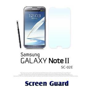 GALAXY Note2 SC-02E 2枚セット!指紋防止or高光沢保護フィルム 保護シート/GALAXYNote2 カバー/ギャラクシー/SC02E/スマホケース/ケース|jmei