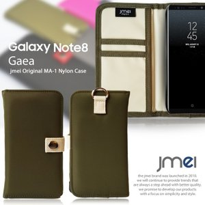 Galaxy Note8 ケース アウトドア MA-1 手帳ケース スマホケース 全機種対応 ブランド samsung ギャラクシー ノート 8 カバー 手帳型|jmei