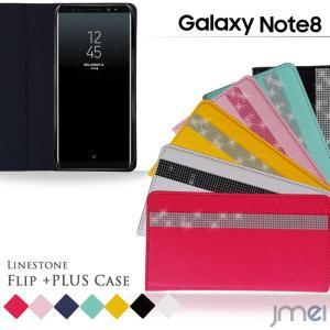 Galaxy Note8 ケース SC-01K SCV37 ラインストーン 手帳型ケース 手帳 スマホケース 全機種対応 samsung ギャラクシー ノート 8 カバー|jmei