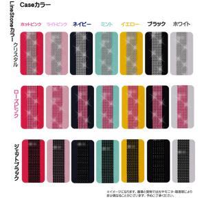Galaxy Note8 ケース SC-01K SCV37 ラインストーン 手帳型ケース 手帳 スマホケース 全機種対応 samsung ギャラクシー ノート 8 カバー jmei 02