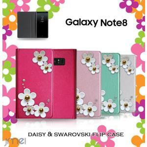Galaxy Note8 ケース SC-01K SCV37 デイジー 手帳型ケース スワロフスキー スマホケース アンドロイド 全機種対応 samsung ギャラクシー ノート 8 カバー 手帳|jmei