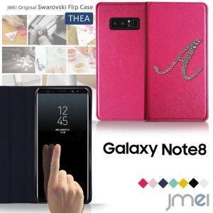 Galaxy Note8 ケース SC-01K SCV37 イニシャル 手帳型ケース 手帳 スマホケース 全機種対応 samsung ギャラクシー ノート 8 カバー 手帳型 ブランド|jmei