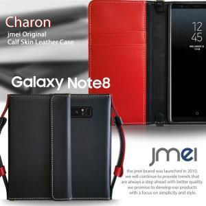 Galaxy Note8 ケース SC-01K SCV37 本革 スマホケース 全機種 レザー 手帳型ケース スマホカバー スマホケース 全機種対応 samsung ギャラクシー ノート 8|jmei