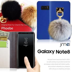 Galaxy Note8 ケース SC-01K SCV37 手帳型 本革 スマホケース ファー 手帳型ケース 手帳 スマホケース 全機種対応 samsung ギャラクシー ノート 8 かわいい|jmei