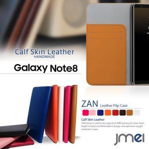 Galaxy Note8 ケース SC-01K SCV37 手帳型 本革 スマホケース samsung ギャラクシー ノート 8 カバー 手帳型ケース 手帳 スマホケース 全機種対応|jmei