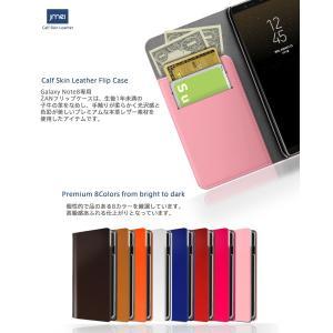 Galaxy Note8 ケース SC-01K SCV37 手帳型 本革 スマホケース samsung ギャラクシー ノート 8 カバー 手帳型ケース 手帳 スマホケース 全機種対応|jmei|04