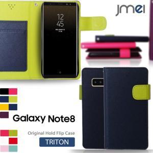 Galaxy Note8 ケース SC-01K SCV37 手帳型ケース スマホケース 全機種対応 samsung ギャラクシー ノート 8 カバー 手帳 おしゃれ アンドロイド スマホケース|jmei