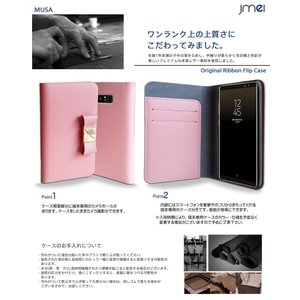 Galaxy Note8 ケース SC-01K SCV37 手帳型 本革 スマホケース リボン 手帳型ケース 手帳 スマホケース 全機種対応 samsung ギャラクシー ノート 8 かわいい|jmei|03