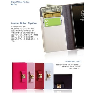 Galaxy Note8 ケース SC-01K SCV37 手帳型 本革 スマホケース リボン 手帳型ケース 手帳 スマホケース 全機種対応 samsung ギャラクシー ノート 8 かわいい|jmei|05