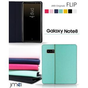 Galaxy Note8 ケース SC-01K SCV37 samsung ギャラクシー ノート 8 カバー 手帳 スマホケース 全機種対応 手帳型ケース おしゃれ 手帳型 携帯ケース|jmei
