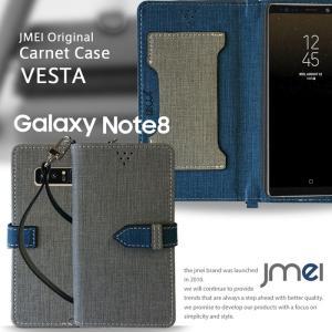 Galaxy Note8 ケース SC-01K SCV37 レザー 手帳型ケース 手帳 スマホケース 全機種対応 おしゃれ samsung ギャラクシー ノート 8 カバーブランド|jmei