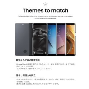 Galaxy Note8 ケース Samsung 純正 Clear View Standing Cover ギャラクシー ノート8 カバー サムスン ブランド sc-01k scv37 クリアビュースタンディング|jmei|03