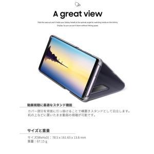 Galaxy Note8 ケース Samsung 純正 Clear View Standing Cover ギャラクシー ノート8 カバー サムスン ブランド sc-01k scv37 クリアビュースタンディング|jmei|05