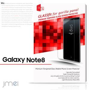 Galaxy Note8 ガラスフィルム SC-01K SCV37 強化ガラス samsung ギャラクシー ノート 8|jmei