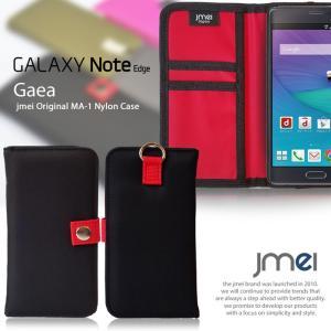 GALAXY Note Edge SC-01G SCL24 手帳型 JMEI MA-1手帳ケース GAEA アクオスフォン ソフトバンク スマホケース 手帳型 スマホ カバー スマホカバー|jmei