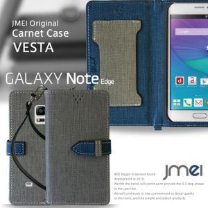 GALAXY Note Edge SC-01G SCL24 手帳型 レザーカルネケース VESTA アクオスフォン ソフトバンク スマホケース 手帳型 スマホ カバー スマホカバー|jmei