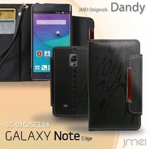 Note Edge SC-01G SCL24 手帳型ケース GALAXY Note Edge ケース 手帳 スマホケース 全機種対応 ギャラクシー ノート エッジ サムスン カバー|jmei