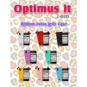 オプティマス Optimus it L-05Dケース L-05Dカバー リボンカラージェリーケース 6 L-05D l05dケースカバーL-05D ケース|jmei
