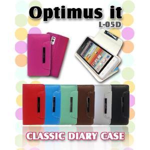 オプティマス Optimus it L-05Dケース L-05Dカバー パステル手帳ケース classic 9 L-05D l05dケースカバーL-05D ケース|jmei