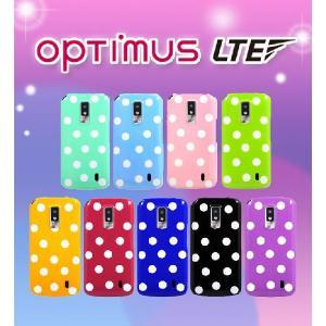 Optimus LTE L-01D optimus lte l-01d ケース カバー optimusカバー ドットジェリーケース 12 日本未発売!国内発送!optimus lte l-01d|jmei