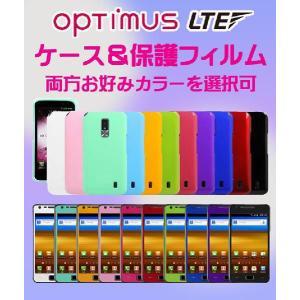 Optimus LTE L-01D optimus lte l-01d ケース カバー optimusカバー ジェリーケース+カラーフィルムセット販売 2 日本未発売!国内発送!|jmei