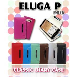 ■関連ワード■ eluga p 03e手帳ケース eluga 充電器 p-03e エルーガ p-03...