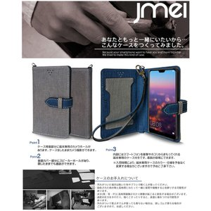 HUAWEI P20 pro HW-01K ケース レザー 手帳型ケース docomo 手帳 スマホケース 全機種対応 ファーウェイ カバー|jmei|03