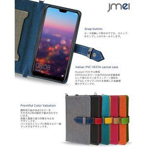 HUAWEI P20 pro HW-01K ケース レザー 手帳型ケース docomo 手帳 スマホケース 全機種対応 ファーウェイ カバー|jmei|04