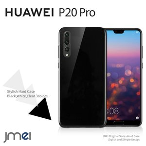 Huawei P20 pro  HW-01k ケース シンプル クリアケース スマホケース ハードケース ストラップ スマホカバー 全機種対応 おしゃれ|jmei