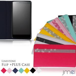 P30 lite Premium ケース HWV33 ラインストーン 手帳型ケース 手帳 スマホケース 全機種対応 p30ライト プレミアム カバー jmei