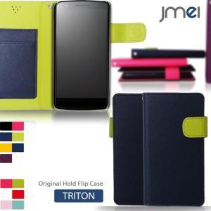 P30 lite Premium ケース HWV33 手帳型ケース スマホケース 全機種対応 p30ライト プレミアム カバー 手帳 おしゃれ ブランド jmei