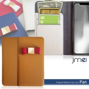 P30 lite Premium ケース HWV33 手帳型 セミオーダー ゴールド リボン 可愛いスマホケース 本革 手帳型ケース 手帳 全機種対応 p30ライト プレミアム カバー jmei